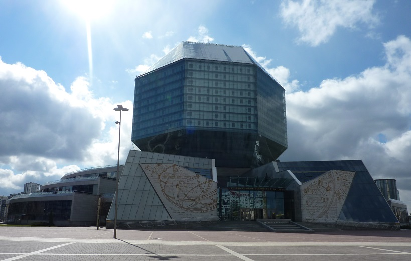 Belarus crystal dome library