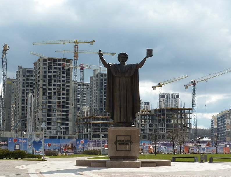 Minsk is building a financial district