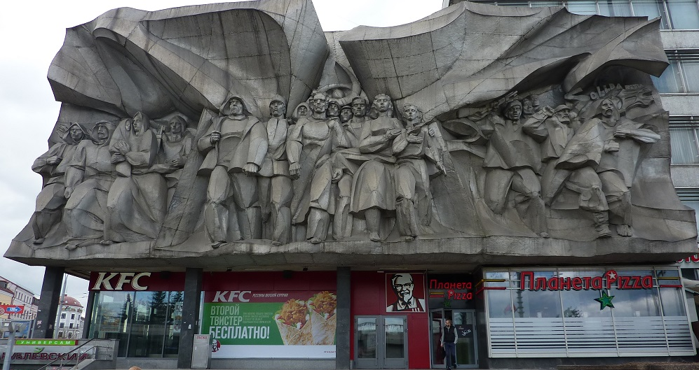 KFC versus Belarus