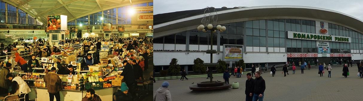 Minsk market, Belarus