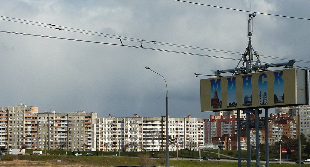 Minsk welcomes you