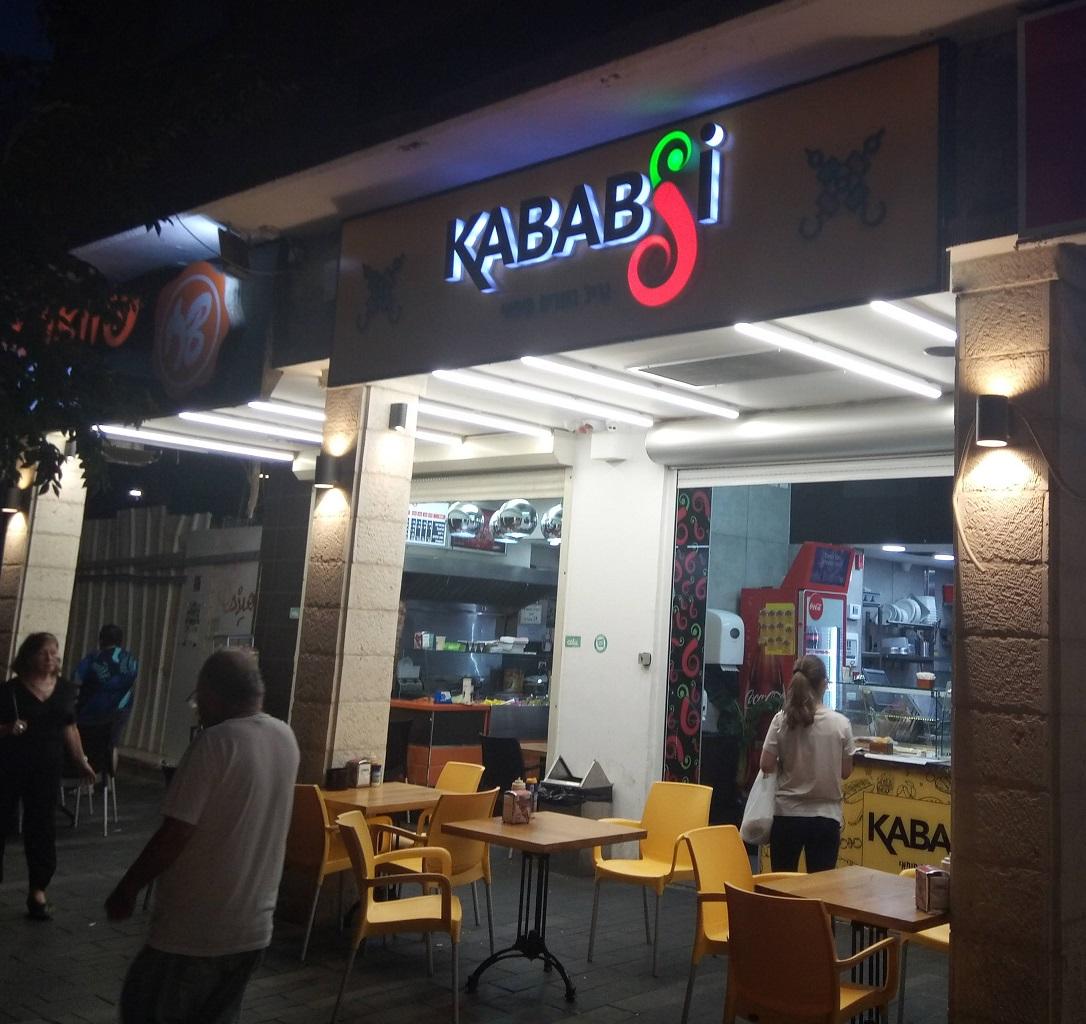 Haifa kebab shop: Kebabsi
