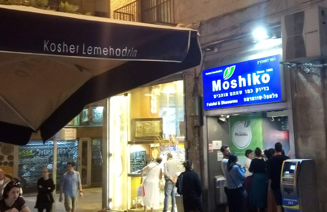 Jerusalem kebab: Kebab shop in Jerusalem town.