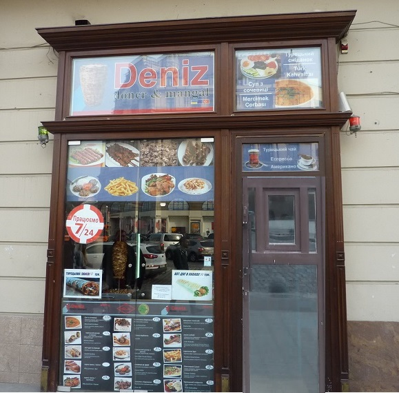 Lviv hosts a very average kebab shop, with sausage kebab